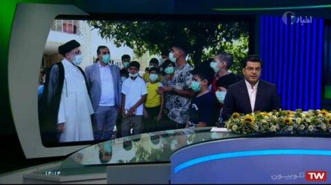 باهم ببینیم| حضور رئیس جمهور منتخب در مرکز کودکان کار و خیابان یاسر