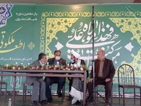 گزارش تصویری| حضور مدیر کل بهزیستی استان در پویش اطعام ملکوتی