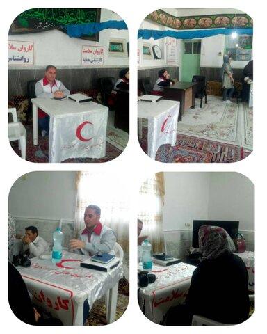 اشتهارد   فعالیت گروه جهادی و خدمات رسانی به جامعه هدف بهزیستی در شهرستان اشتهارد