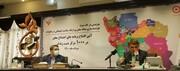 بهزیستی پنجره واحد همه نهادها در یکهزار محله آسیبخیز و حاشیهای ایران است