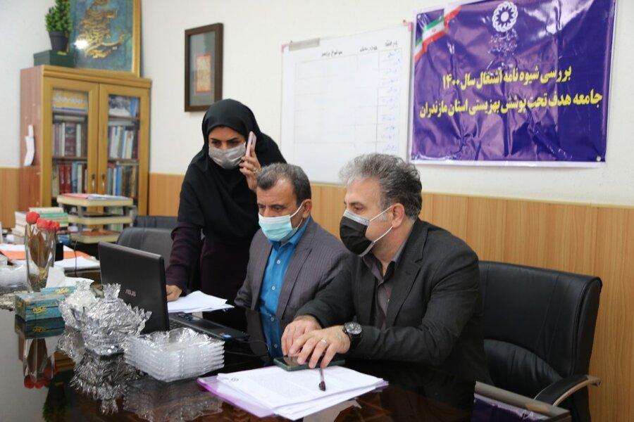 جلسه بررسی شیوه نامه اشتغال جامعه هدف تحت پوشش بهزیستی مازندران برگزار شد