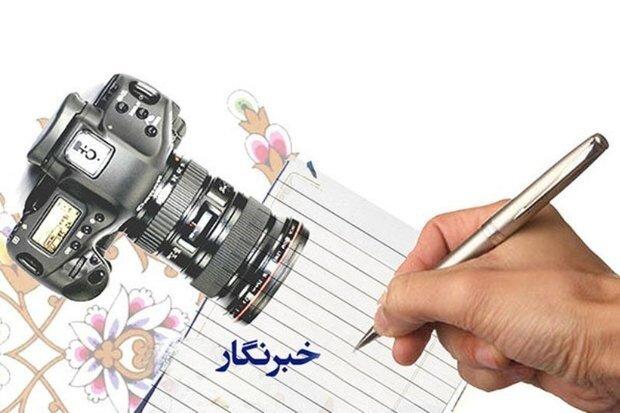 ملارد| عیادت رئیس بهزیستی از یک خبرنگار