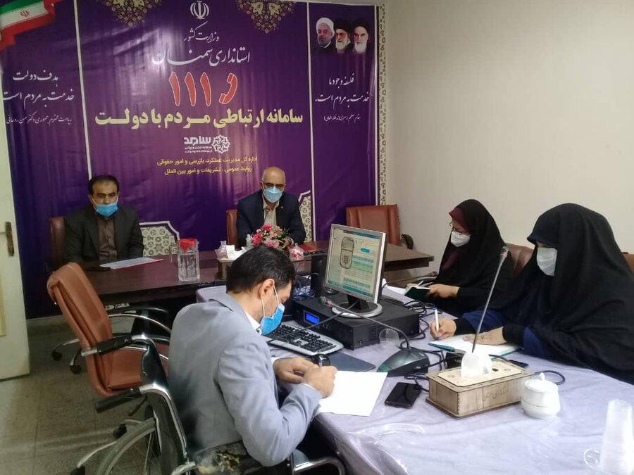 حضور مدیرکل بهزیستی استان سمنان در سامانه سامد