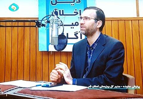 پیام مدیر کل بهزیستی استان قم به مناسبت روز خبرنگار