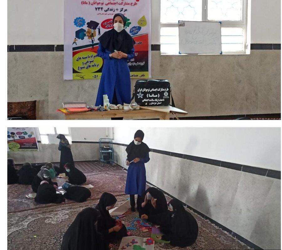 باخرز | طرح مشارکت اجتماعی دانشآموزان روستای تورانه باخرز در پیشگیری از کودک همسری