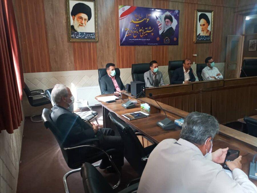 آباده| برگزاری جلسه کارگروه  کارآفرینی و اشتغال در فرمانداری آباده