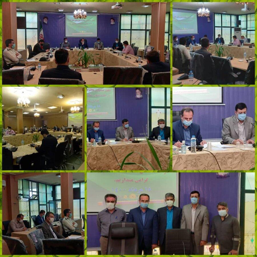 نظرآباد | جلسه فصلی ستاد مناسب سازی شهرستان نظرآباد برگزار شد