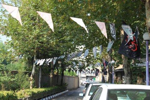 فضا سازی اداره کل بهزیستی مازندران به مناسبت ماه محرم
