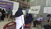 گزارش تصویری  کارکنان اورژانس اجتماعی واکسینه شدند