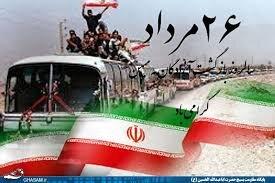 تبریک مدیر کل بهزیستی  استان به مناسبت روز آزادگان