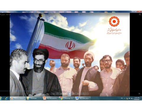 کلیپ/ آغاز هفته دولت گرامی باد