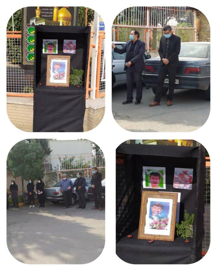 ساوجبلاغ | برگزاری مراسم سومین روز شهادت همکار بهزیستی شهرستان ساوجبلاغ
