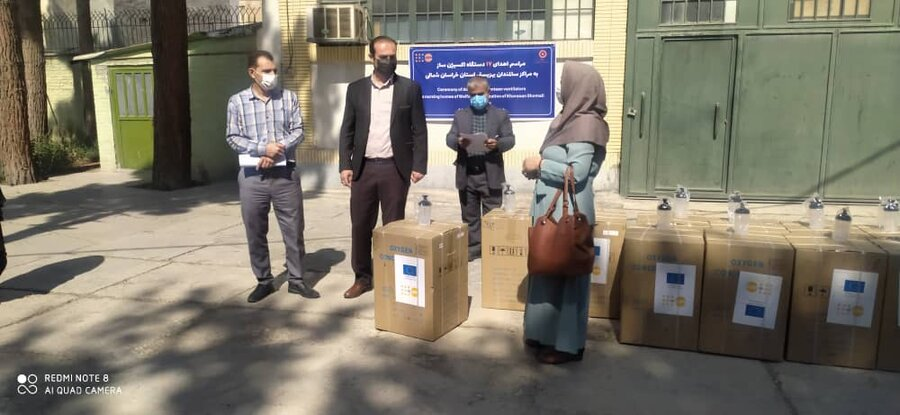 سازمان ملل ۱۷ دستگاه اکسیژن ساز به سالمندان خراسان شمالی اهدا کرد