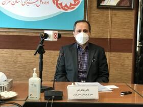پیام تشکر مدیرکل بهزیستی استان تهران