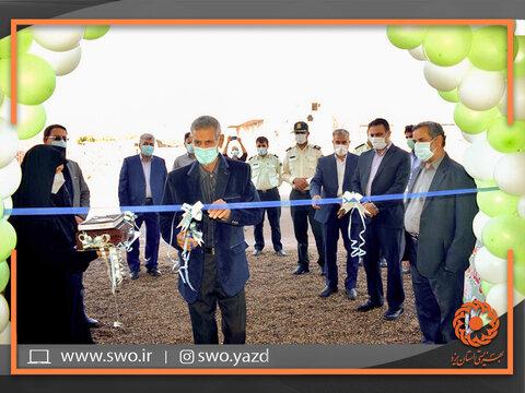 بهاباد | مؤسسه خیریه غیرانتفاعی بانوی همدل بهاباد افتتاح شد