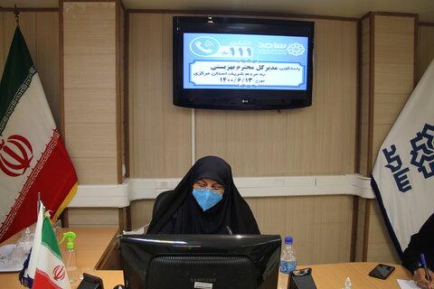 حضور مدیرکل در سامانه 111 استانداری مرکزی