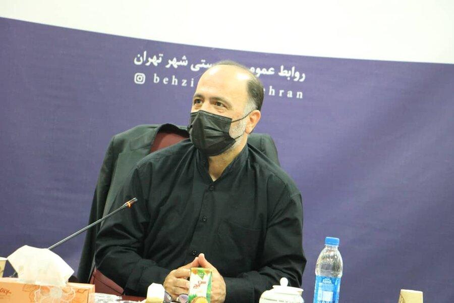 شهر تهران| اجرای پویش «همدلی مهر»