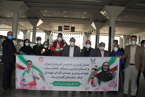 گزارش تصویری از استقبال مدیرکل بهزیستی فارس از قهرمانان پارالمپیک توکیو۲۰۲۰