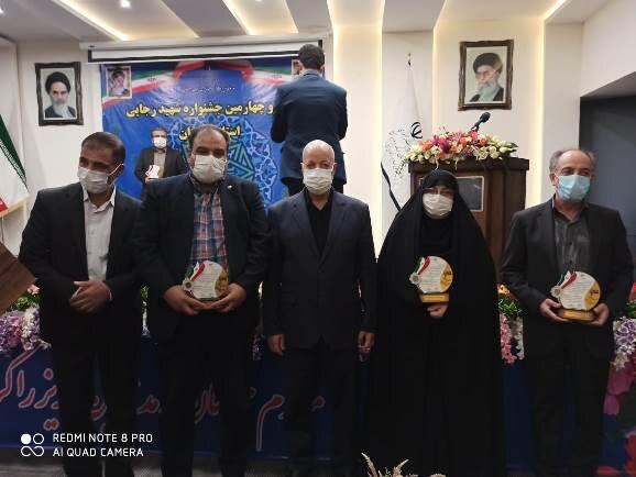 درخشش بهزیستی استان اصفهان برای هفتمین سال متوالی در جشنواره شهید رجایی