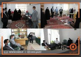 تفت   بازدید مدیر کل دفتر امور بانوان و خانواده استانداری یزد از موسسات خیریه شهرستان تفت
