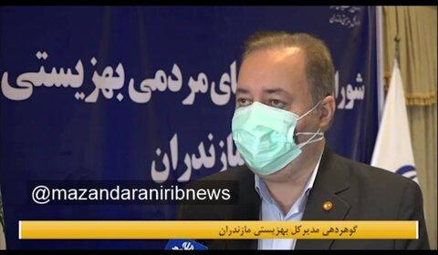 ویدئو׀ گزارش صدا و سیمای مازندران از شورای مشارکت های مردمی بهزیستی استان