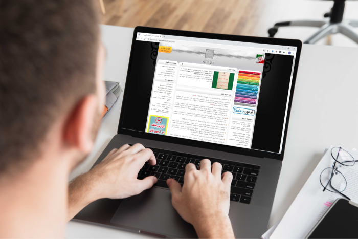 انتشار نتایج نهایی آزمون استخدامی سازمان بهزیستی کشور در سایت سنجش