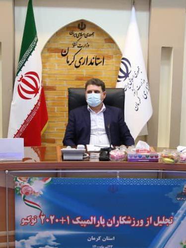 تجلیل استاندار کرمان از پاراا لمپیکی های کرمان / کرمانی ها پرچمدار تمدن ایران هستند