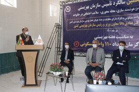 استاندار کرمان دربازدید از پروژههای بهزیستی: برای کاهش گرفتاریهای جامعه باید در کنار سازمان بهزیستی باشیم