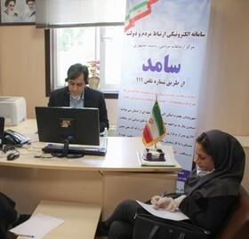 مدیرکل بهزیستی البرز از طریق سامانه سامد پاسخگوی شهروندان خواهد بود