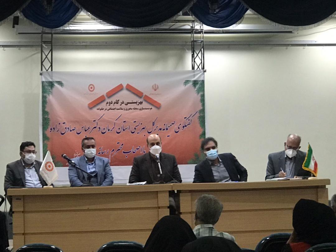 مدیرکل بهزیستی کرمان در پاسخ به مهر: آمار کودک آزاری و همسر آزاری در کرمان افزایش یافته است
