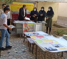 گزارش تصویری/ اختتامیه طرح مانا در آذرشهر