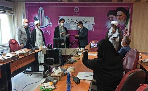 جلسه شورای فرهنگی و تقدیر از خادمان نماز