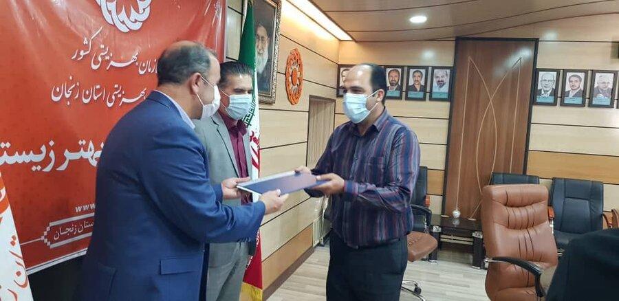 سرپرست دفتر ارزیابی عملکرد بهزیستی استان زنجان منصوب شد