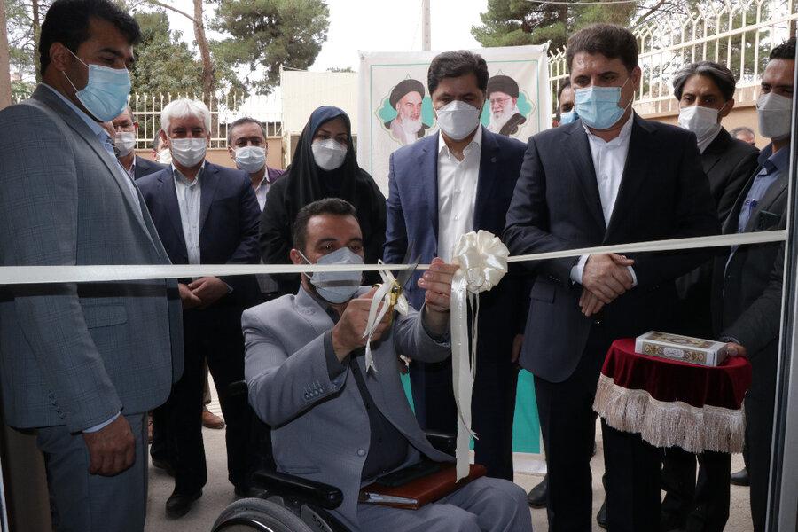 برای اولین بار در کشور؛ فرهنگسرای تخصصی ویژۀ معلولان در کرمان افتتاح شد