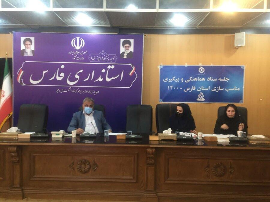معاونت توانبخشی بهزیستی فارس | برگزاری دومین جلسه ستاد هماهنگی و پیگیری مناسب سازی استان