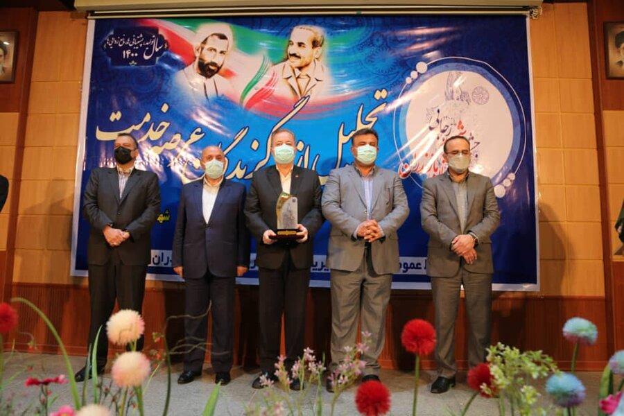 از مدیرکل بهزیستی مازندران به عنوان مدیر دستگاه برتر در جشنواره شهید رجایی تجلیل بعمل آمد