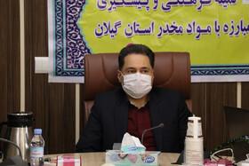 برگزاری سومین جلسه ی کمیته ی فرهنگی و پیشگیری شورای هماهنگی مبارزه با مواد مخدر استان گیلان