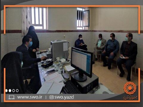مهریز | عملکرد مراکز مثبت زندگی شهرستان مهریز مورد ارزیابی قرار گرفت