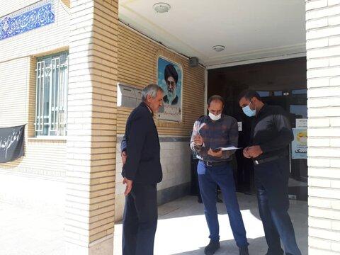 کهک| بازدید سرپرست بهزیستی شهرستان کهک و کارشناس مناسب سازی از ادارات شهرستان