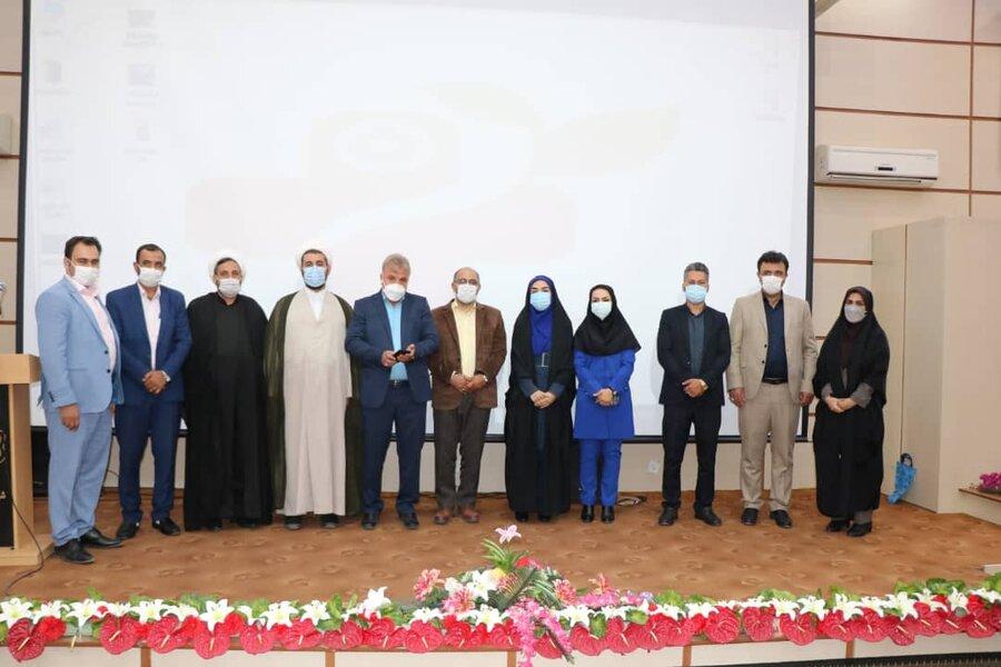 رباط کریم  اختتامیه طرح مشارکت اجتماعی نوجوانان در نصیرشهر