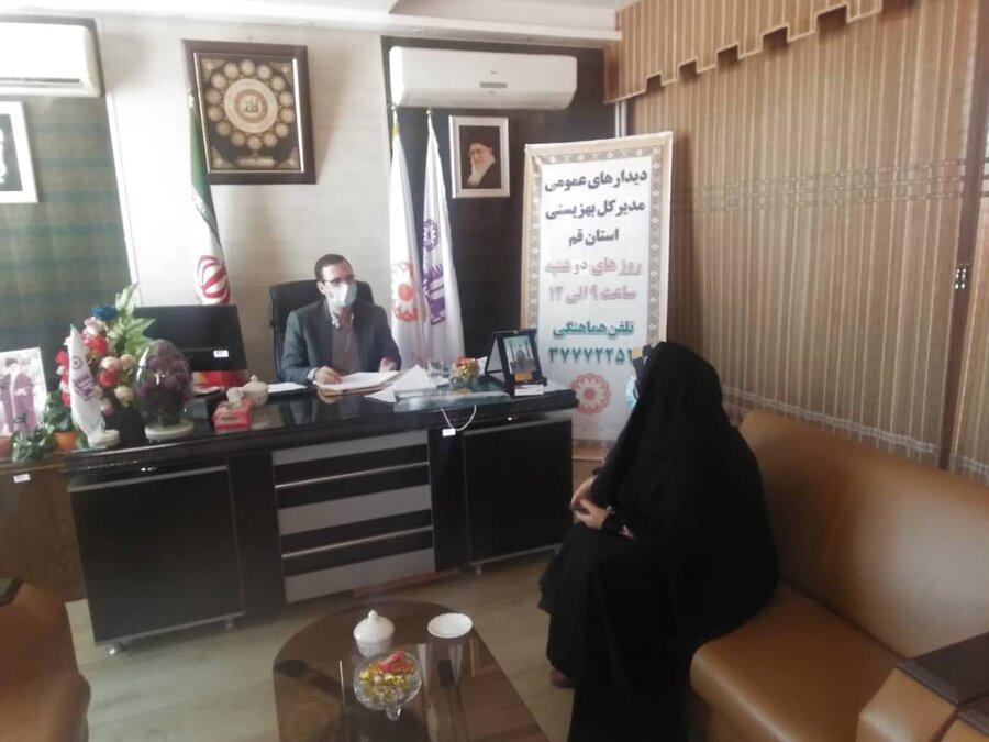 ملاقات مردمی مدیر کل بهزیستی استان قم با مددجویان