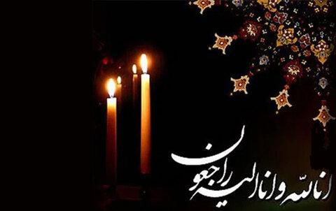 پیام تسلیت رئیس سازمان بهزیستی کشور به مناسبت شهادت آزاده سرافراز و جانباز هشت سال دفاع مقدس  از همکاران بهزیستی شهرستان کرج