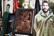ببینیم  برگزاری نمایشگاه هفته دفاع مقدس توسط بسیج سازمان بهزیستی کشور در محوطه وزارت رفاه