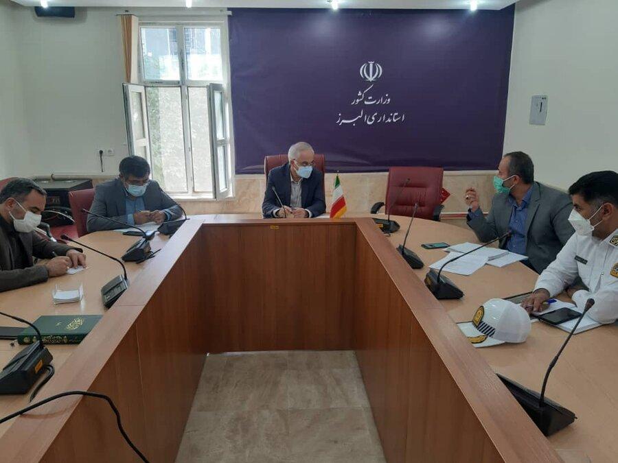 جلسه ستاد هماهنگی و پیگیری مناسب سازی اماکن و معابر استان البرز برگزار گردید