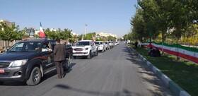 گزارش تصویری| حضور فعال اداره کل بهزیستی استان و مؤسسات خیریه تحت نظارت در رژه موتوری ورزمایش مواسات مومنانه استان به مناسبت هفته دفاع مقدس