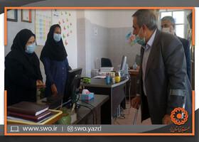 مدیرکل بهزیستی استان یزد از مراکز تحت نظارت اداره بهزیستی شهرستان بهاباد بازدید کرد