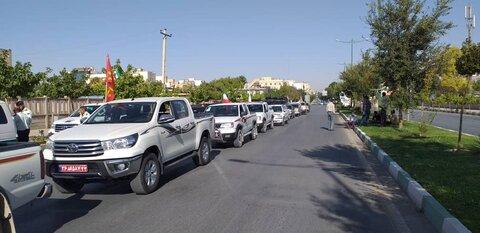 گزارش تصویری  حضور فعال اداره کل بهزیستی استان و مؤسسات خیریه تحت نظارت در رژه موتوری ورزمایش مواسات مومنانه استان به مناسبت هفته دفاع مقدس