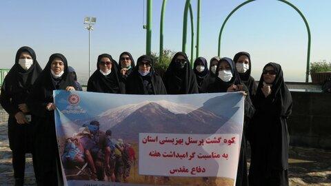 گزارش تصویری| تجدید میثاق با شهدا و کوه گشت پرسنل بهزیستی استان به مناسبت هفته دفاع مقدس