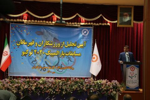 دولت و مجلس شورای اسلامی باید به قهرمانان پارالمپیک توجه جدی داشته باشند