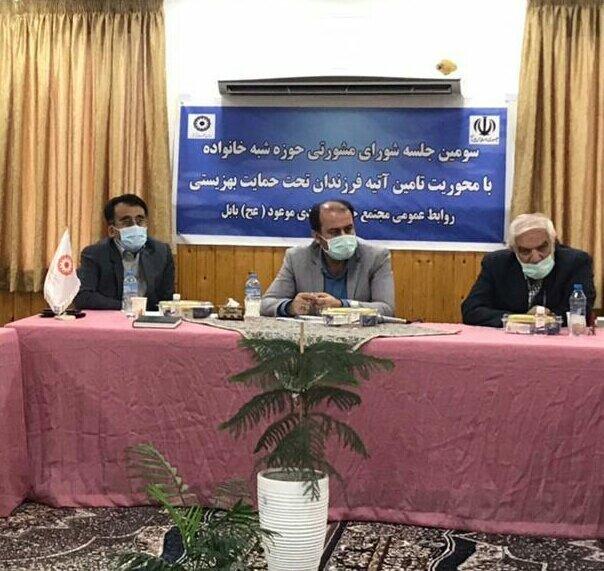 سومین جلسه شورای مشورتی حوزه شبه خانواده برگزار شد